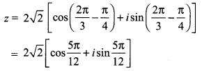 Samacheer Kalvi 12th Maths Solutions Chapter 2 Complex Numbers Ex 2.8 Q9.1