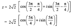 Samacheer Kalvi 12th Maths Solutions Chapter 2 Complex Numbers Ex 2.8 Q9.2