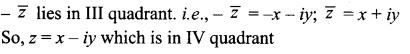 Samacheer Kalvi 12th Maths Solutions Chapter 2 Complex Numbers Ex 2.9 15