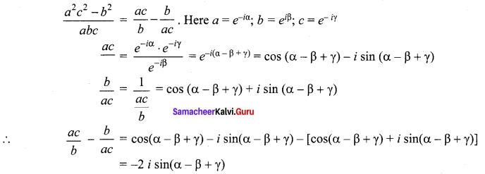 Samacheer Kalvi 12th Maths Solutions Chapter 2 Complex Numbers Ex 2.9 18