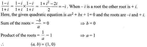 Samacheer Kalvi 12th Maths Solutions Chapter 2 Complex Numbers Ex 2.9 26