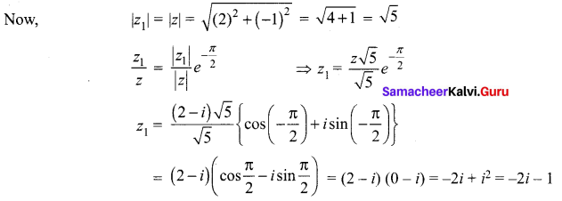 Samacheer Kalvi 12th Maths Solutions Chapter 2 Complex Numbers Ex 2.9 3