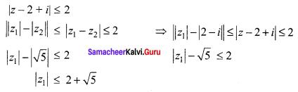 Samacheer Kalvi 12th Maths Solutions Chapter 2 Complex Numbers Ex 2.9 Q7