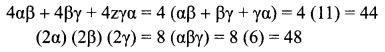 Class 12 Maths Chapter 3 Samacheer Kalvi