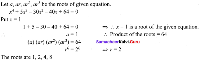 12th Maths Solution Samacheer
