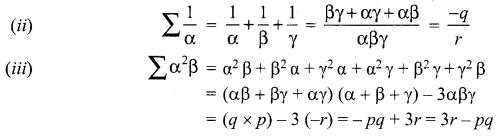 Samacheer Kalvi 12th Maths Solutions