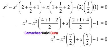 Exercise 3.1 Class 12 Maths State Board Samacheer Kalvi