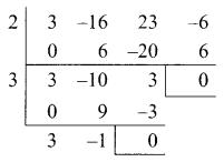 12th Maths Theory Of Equations Samacheer Kalvi