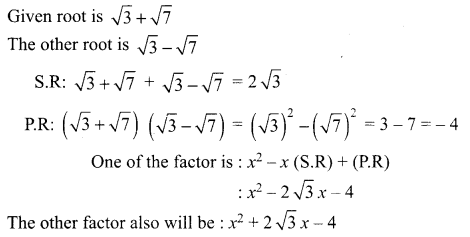Samacheer Kalvi 12th Maths Solutions Chapter 3 Theory of Equations Ex 3.2 1