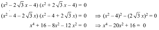 Samacheer Kalvi 12th Maths Solutions Chapter 3 Theory of Equations Ex 3.2 3