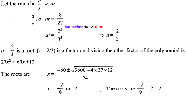 Samacheer Kalvi 12th Maths Solutions Chapter 3 Theory of Equations Ex 3.2 5