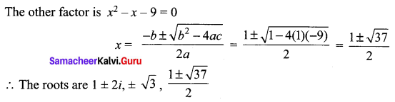 Samacheer Kalvi 12th Maths Solutions Chapter 3 Theory of Equations Ex 3.3 Q5.1