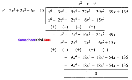 Samacheer Kalvi 12th Maths Solutions Chapter 3 Theory of Equations Ex 3.3 Q5