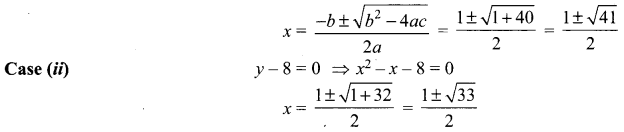 Samacheer Kalvi 12th Maths Solutions Chapter 3 Theory of Equations Ex 3.5 1