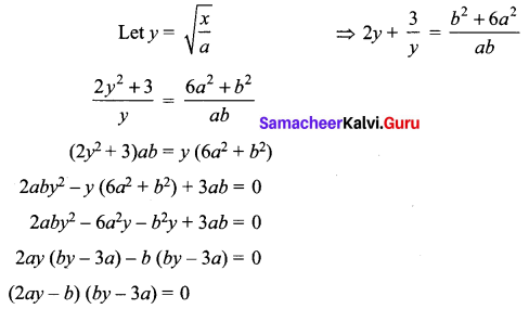 Samacheer Kalvi 12th Maths Solutions Chapter 3 Theory of Equations Ex 3.5 Q4
