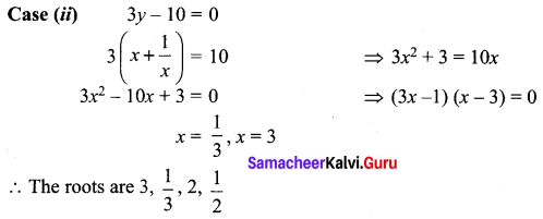 Samacheer Kalvi 12th Maths Solutions Chapter 3 Theory of Equations Ex 3.5 Q7.1