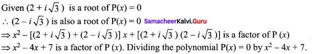 Samacheer Kalvi 12th Maths Solutions Chapter 3 Theory of Equations Ex 3.6 5