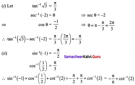 Samacheer Kalvi 12th Maths Solutions Chapter 4 Inverse Trigonometric Functions Ex 4.4 Q2