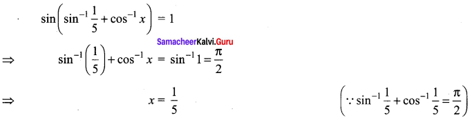 Samacheer Kalvi 12th Maths Solutions Chapter 4 Inverse Trigonometric Functions Ex 4.5 10