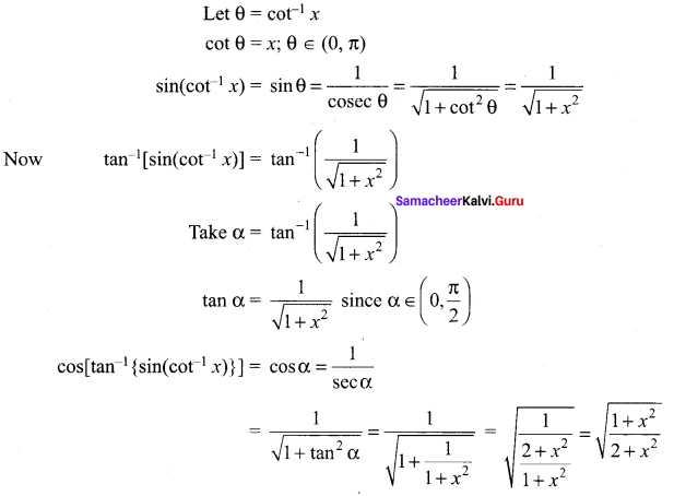 Samacheer Kalvi 12th Maths Solutions Chapter 4 Inverse Trigonometric Functions Ex 4.5 15