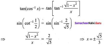 Samacheer Kalvi 12th Maths Solutions Chapter 4 Inverse Trigonometric Functions Ex 4.5 8