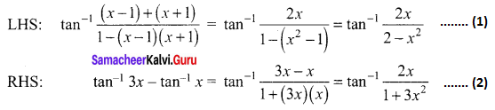 Samacheer Kalvi 12th Maths Solutions Chapter 4 Inverse Trigonometric Functions Ex 4.5 Q10