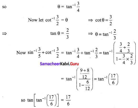 Samacheer Kalvi 12th Maths Solutions Chapter 4 Inverse Trigonometric Functions Ex 4.5 Q3.1