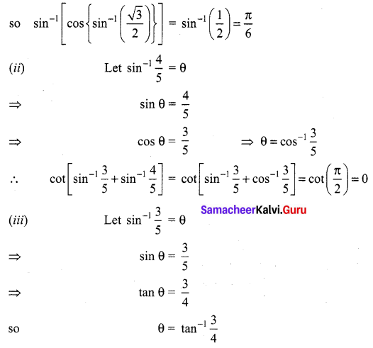Samacheer Kalvi 12th Maths Solutions Chapter 4 Inverse Trigonometric Functions Ex 4.5 Q3