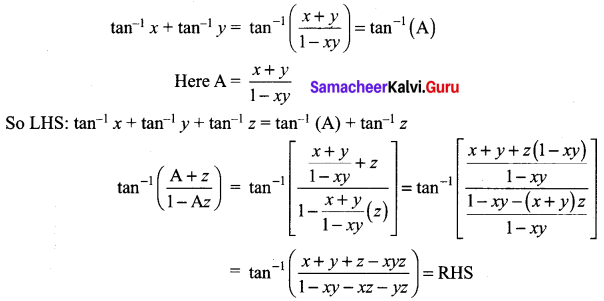 Samacheer Kalvi 12th Maths Solutions Chapter 4 Inverse Trigonometric Functions Ex 4.5 Q5