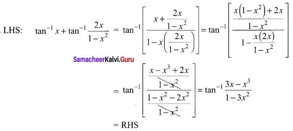 Samacheer Kalvi 12th Maths Solutions Chapter 4 Inverse Trigonometric Functions Ex 4.5 Q7