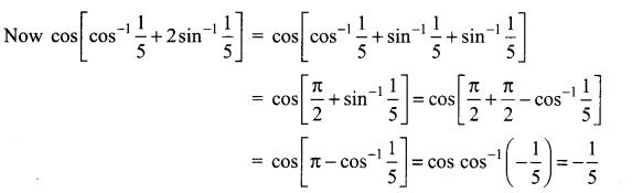 Samacheer Kalvi 12th Maths Solutions Chapter 4 Inverse Trigonometric Functions Ex 4.6 10