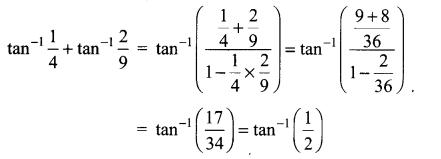 Samacheer Kalvi 12th Maths Solutions Chapter 4 Inverse Trigonometric Functions Ex 4.6 12