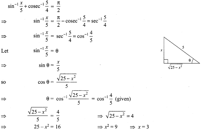 Samacheer Kalvi 12th Maths Solutions Chapter 4 Inverse Trigonometric Functions Ex 4.6 20