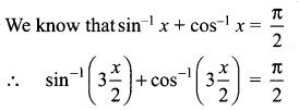 Samacheer Kalvi 12th Maths Solutions Chapter 4 Inverse Trigonometric Functions Ex 4.6 24