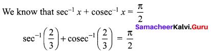 Samacheer Kalvi 12th Maths Solutions Chapter 4 Inverse Trigonometric Functions Ex 4.6 30