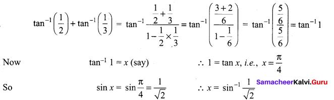 Samacheer Kalvi 12th Maths Solutions Chapter 4 Inverse Trigonometric Functions Ex 4.6 33