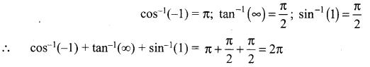 Samacheer Kalvi 12th Maths Solutions Chapter 4 Inverse Trigonometric Functions Ex 4.6 36