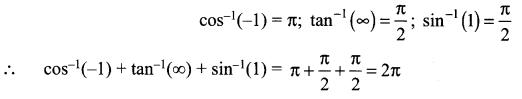 Samacheer Kalvi 12th Maths Solutions Chapter 4 Inverse Trigonometric Functions Ex 4.6 39