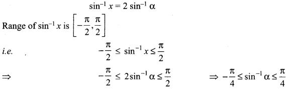 Samacheer Kalvi 12th Maths Solutions Chapter 4 Inverse Trigonometric Functions Ex 4.6 6