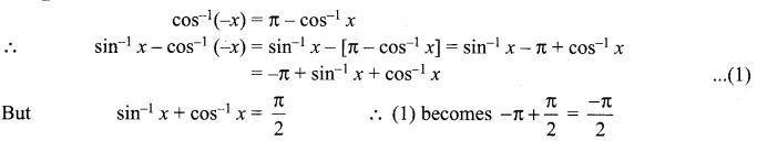 Samacheer Kalvi 12th Maths Solutions Chapter 4 Inverse Trigonometric Functions Ex 4.6 77