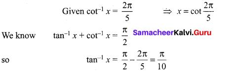 Samacheer Kalvi 12th Maths Solutions Chapter 4 Inverse Trigonometric Functions Ex 4.6 8