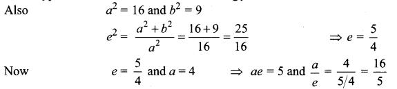 12th Maths Guide Pdf Free Download Samacheer Kalvi