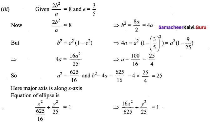 12th Maths Guide Pdf Samacheer Kalvi
