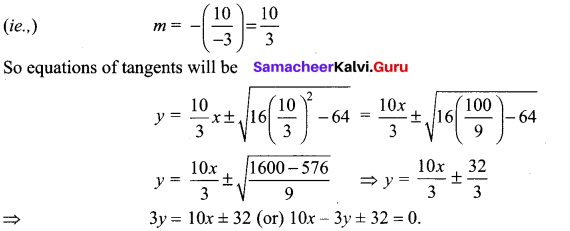 Samacheer Kalvi 12th Maths Solutions Chapter 5 Two Dimensional Analytical Geometry - II Ex 5.4 1