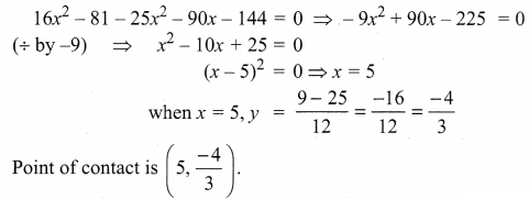 Samacheer Kalvi 12th Maths Solutions Chapter 5 Two Dimensional Analytical Geometry - II Ex 5.4 15