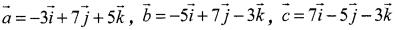 Samacheer Kalvi 12th Maths Solutions Chapter 6 Applications of Vector Algebra Ex 6.2 20