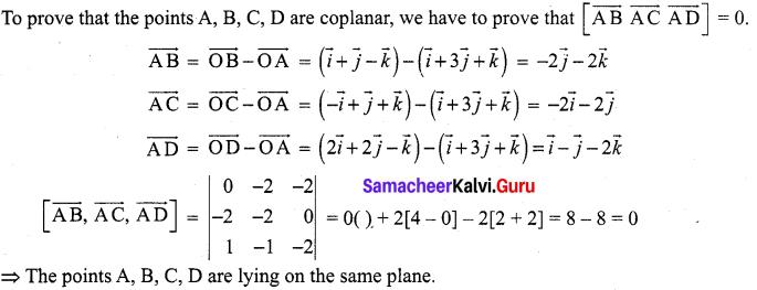 Samacheer Kalvi 12th Maths Solutions Chapter 6 Applications of Vector Algebra Ex 6.2 27