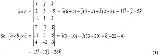 Samacheer Kalvi 12th Maths Solutions Chapter 6 Applications of Vector Algebra Ex 6.2 29