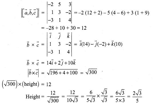 Samacheer Kalvi 12th Maths Solutions Chapter 6 Applications of Vector Algebra Ex 6.2 9