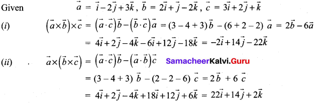 Samacheer Kalvi 12th Maths Solutions Chapter 6 Applications of Vector Algebra Ex 6.3 2
